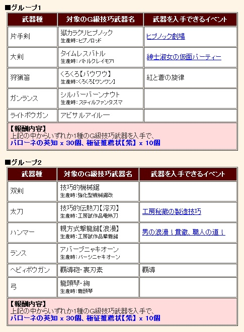 2014070920413621b.jpg