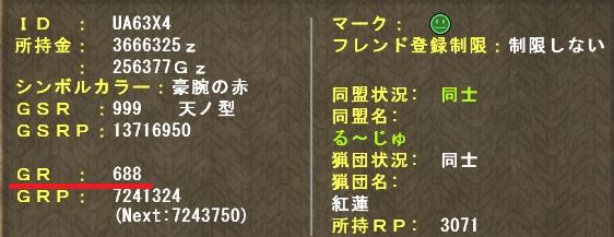 201408172304076fa.png