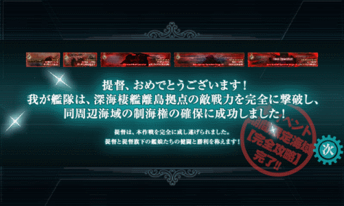 20140501_04.png