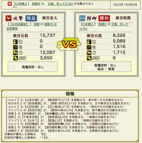 20140312161032b7a.png