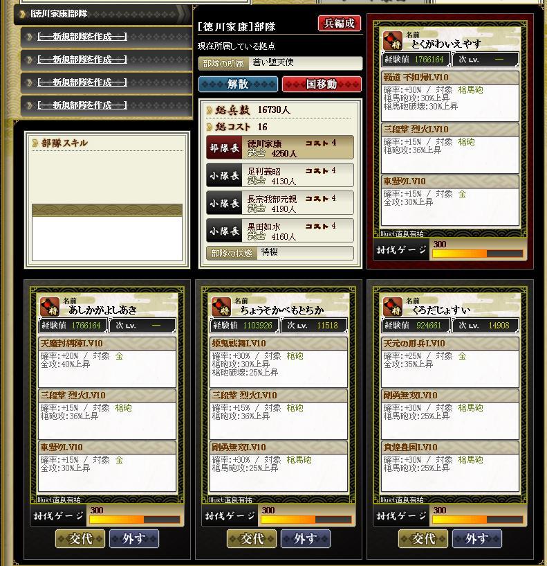 20140325210134bb7.jpg