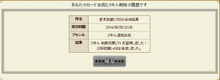 20140525223259a21.jpg