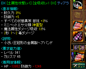 20140813011954ff5.png