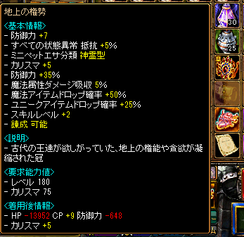 20140813011957c20.png