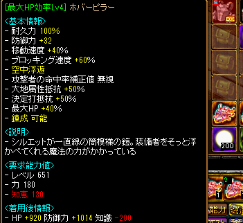 201409210529160aa.png