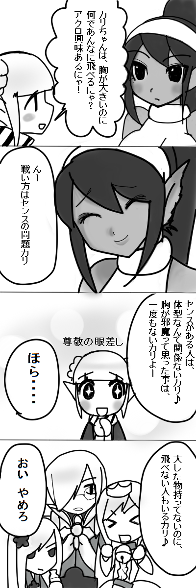20140308164557aed.png