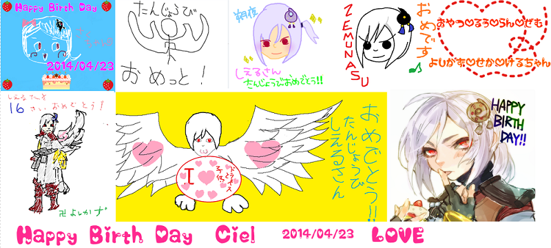 20140423025659fe6.png