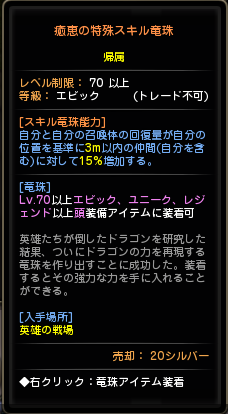 201405260310314a8.png