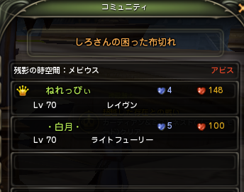 2014053103202686c.png