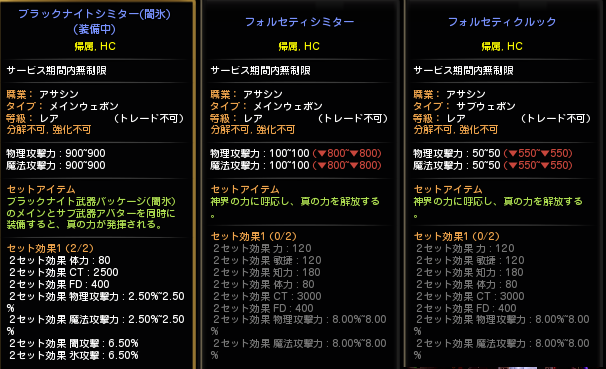 20140623122046bf2.png