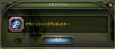 20140629130006f6d.png