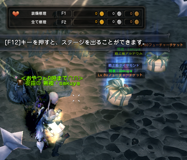 2014070518182820a.png