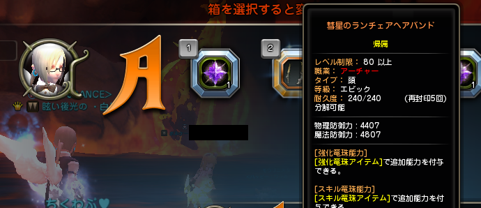 20140923092349b72.png