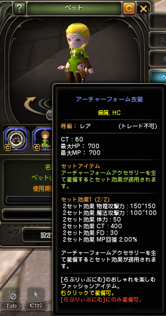 20140924143122417.png