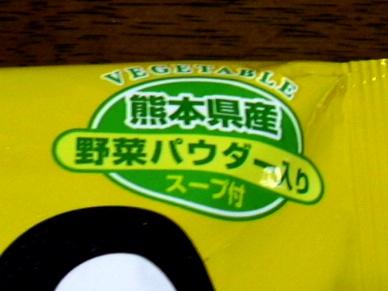 20140803_01.jpg
