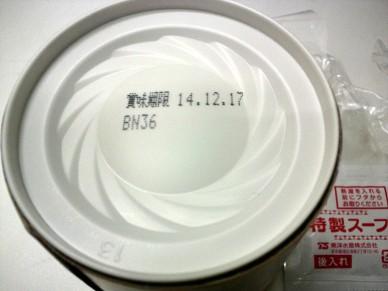 20140918_04.jpg