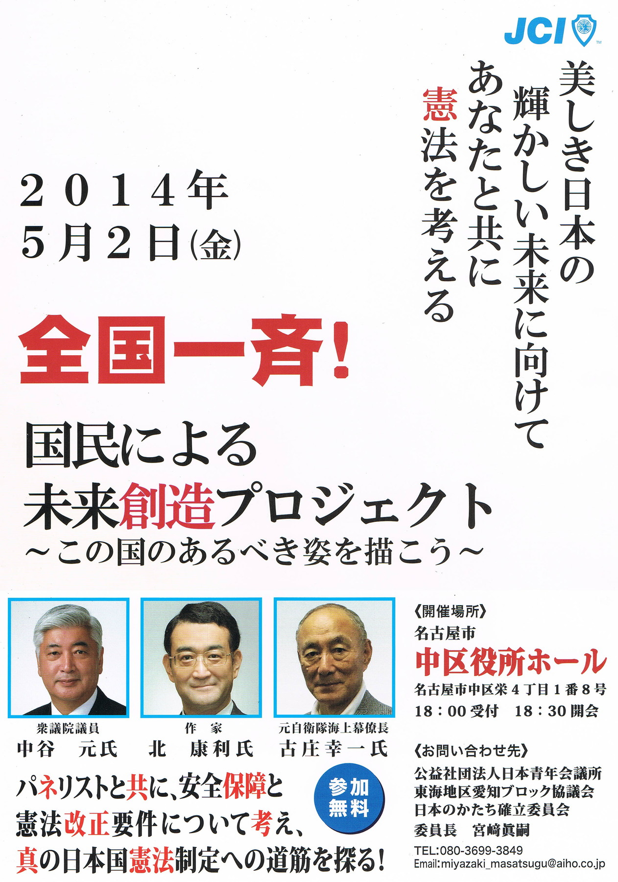 CCF20140424_00000.jpg