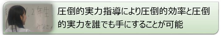 WEB個別高校受験3WEB個別高校受験