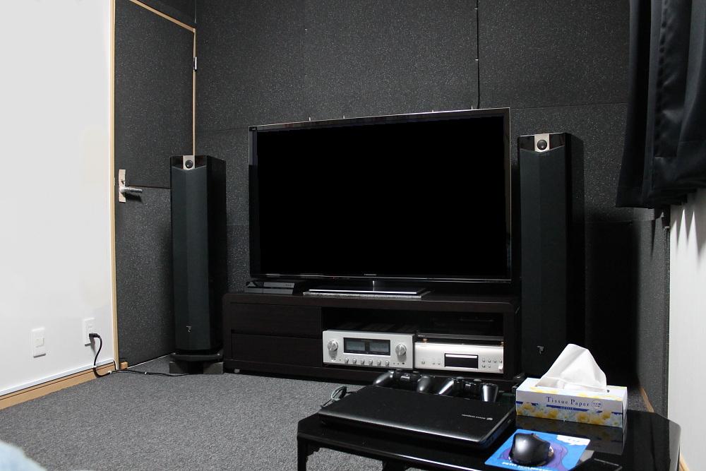 狭い部屋での音楽鑑賞とは