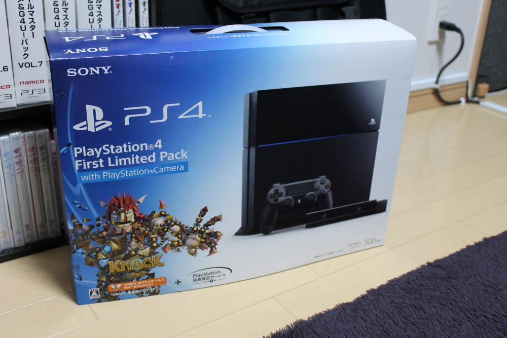 PS4届いた