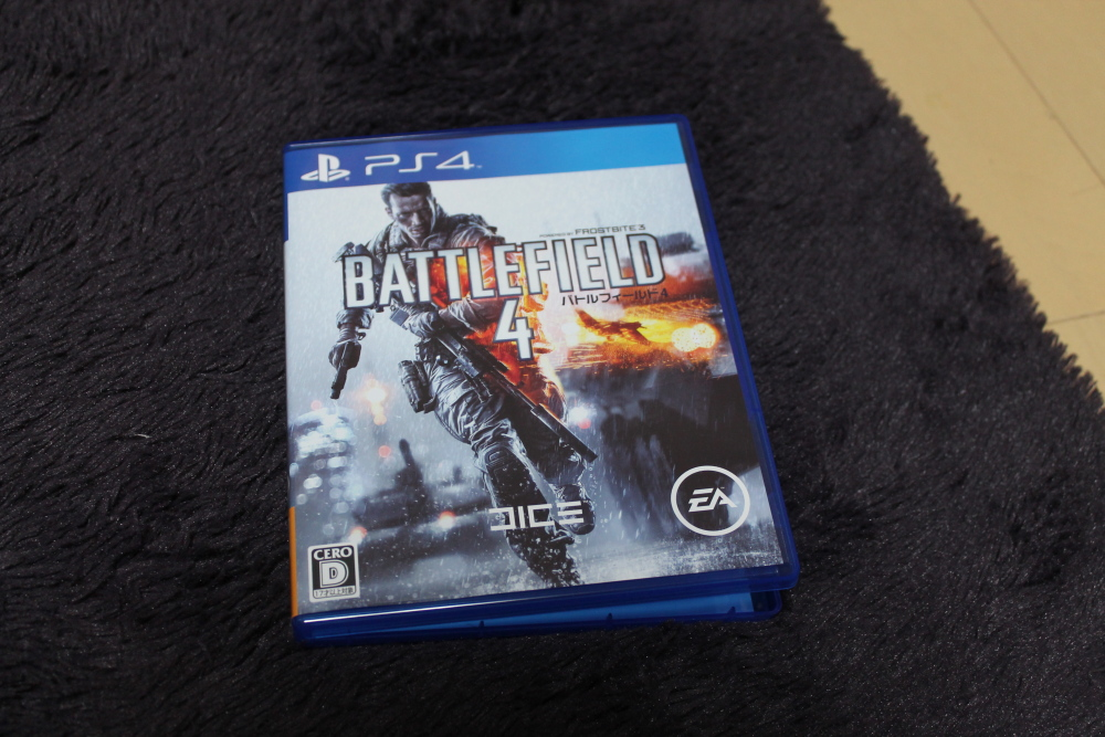PS4で遊ぼう