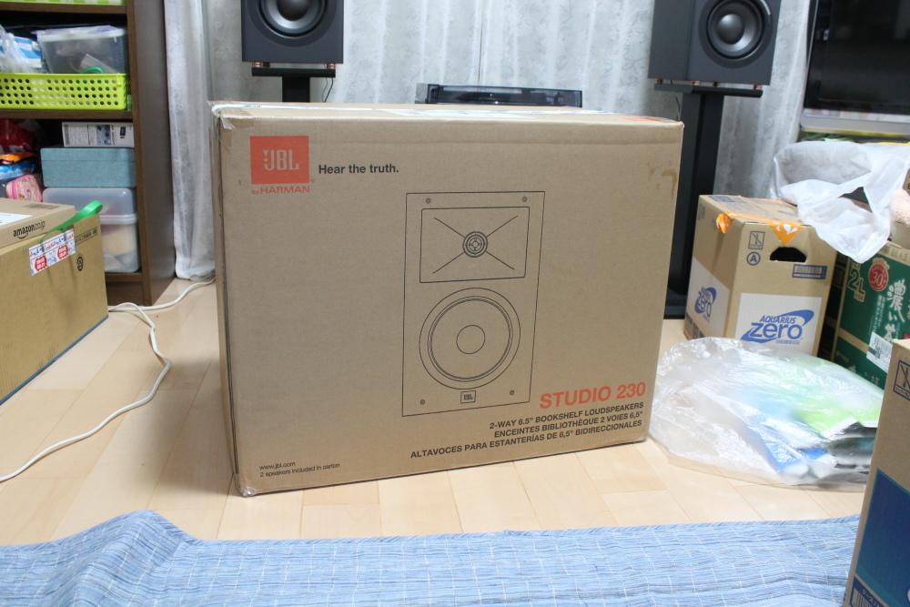 JBL STUDIO 230 を買った
