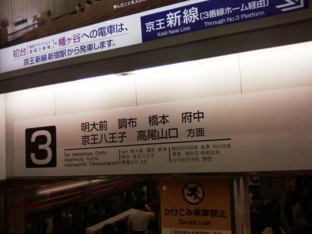2014091502.jpg
