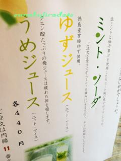 027daiyuokujo.jpg