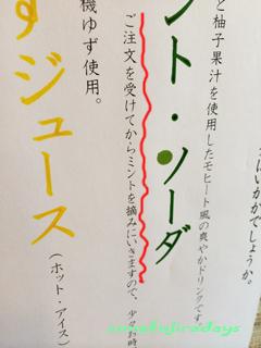 028daiyokujo.jpg