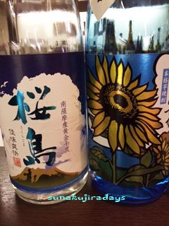01sakura_hime