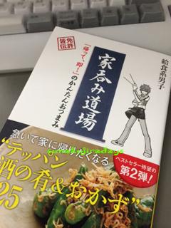 book_takunomi.jpg