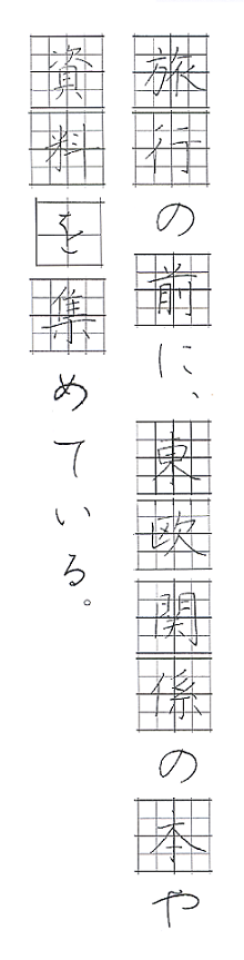 201403131935160c9.png