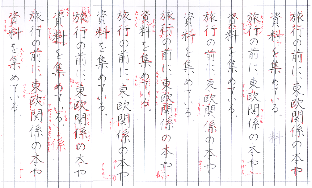 2014032021054578f.png
