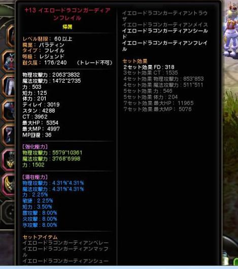 201403210405131c3.jpg