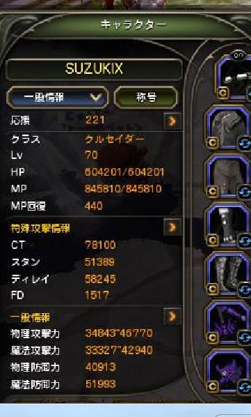 20140321042548d41.jpg