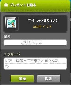 20140820002430a03.jpg