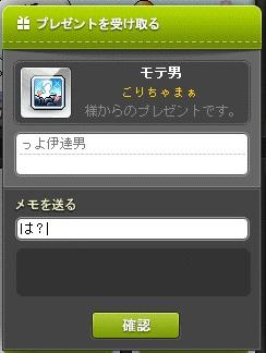 201408200024323ef.jpg
