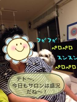 fc2blog_20140625002648eb7.jpg