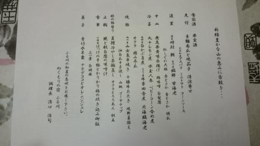 DSC_0487 (800x450)