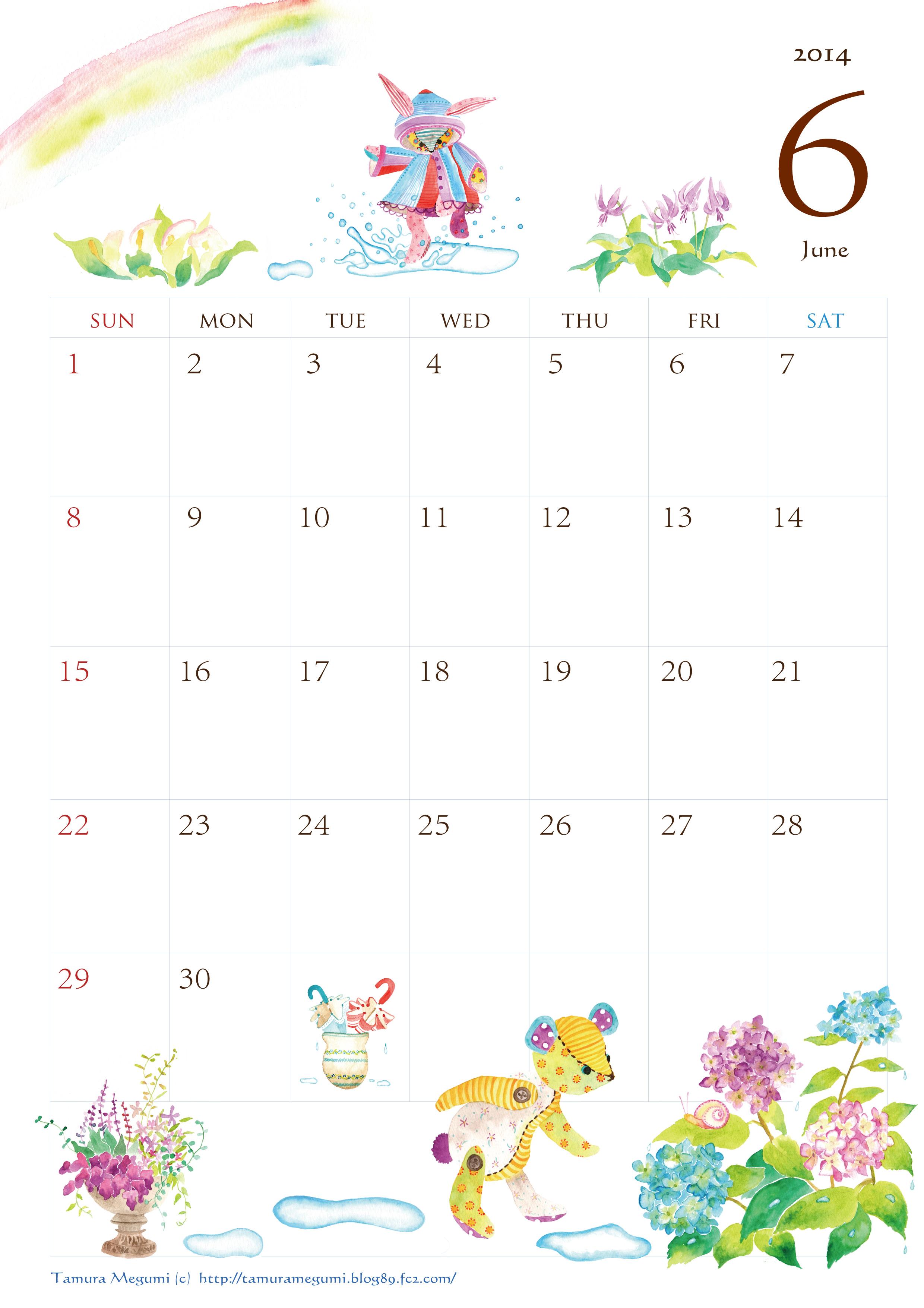 カレンダー a4 カレンダー 2014 : 2014年6月 カレンダー A4サイズ ...