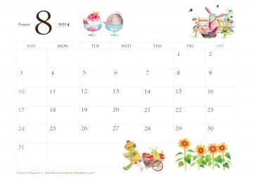 カレンダー a4 カレンダー 2014 : 2014年8月 カレンダー A4サイズ ...