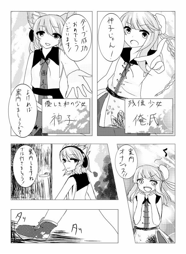 漫画3 border=