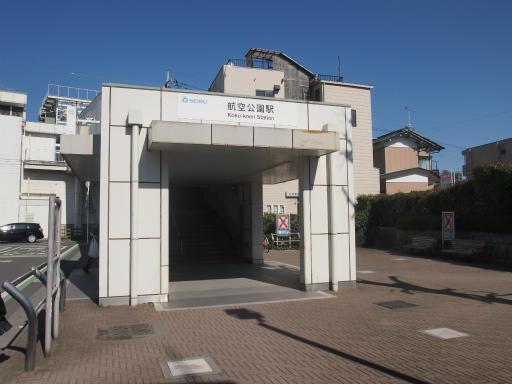 20140315・航空公園駅02