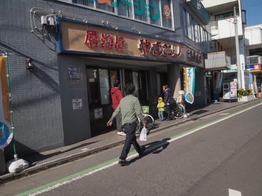 20140315・航空公園駅01