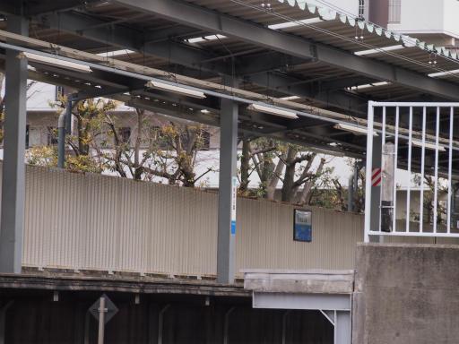 20140315・航空公園駅19