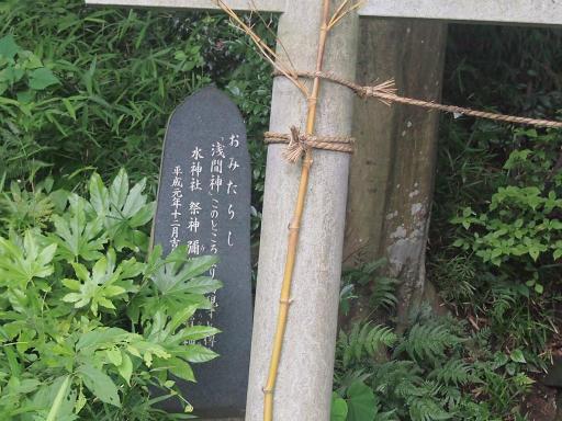 20140713・浅間山3-06