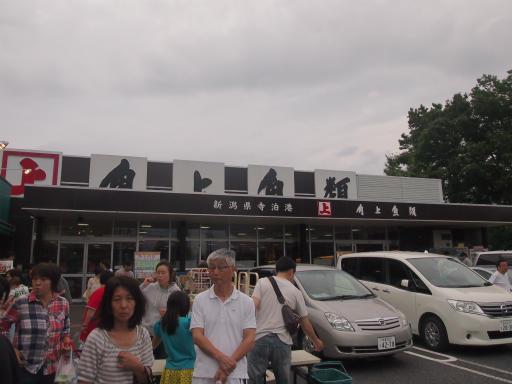 20140713・浅間山3-18