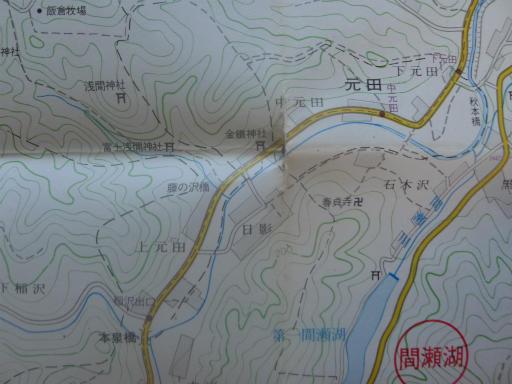 20140806・なつかしの地図追加06