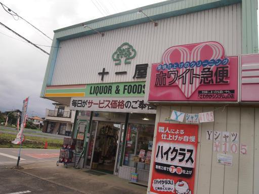 20140831・高坂ビミョー01