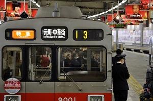 東横Limited Expres